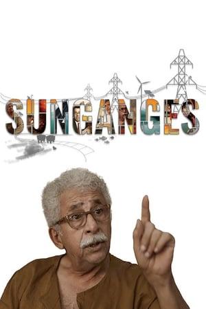 SunGanges  Full Movie
