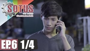 SOTUS The Series: 1×6