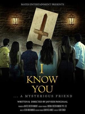 I Know You (2019)