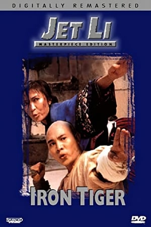 The Legend II Film