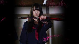 Asura Girl -Blood-C Side Story อาสุระ เกิร์ล