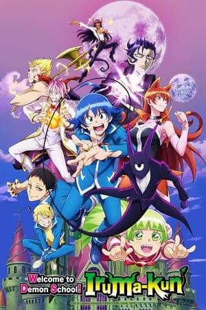 Welcome to Demon School! Iruma-kun Season 2 Episode 4