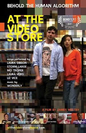At the Video Store-Bill Hader