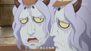 Hozuki's Coolheadedness: Season 1 Episode 4