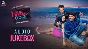 movie from 2017: Love Ni Bhavai