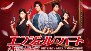 Japanese series from 2015-2015: Angel Heart