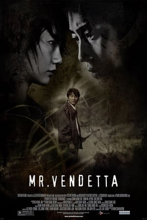 Mr. Vendetta (2002)