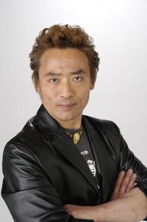 Tsutomu Kitagawa isGojira