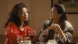 Last Romance (1988)