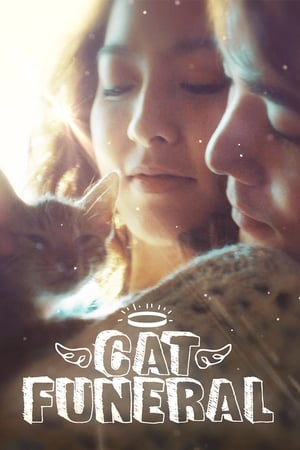 Cat Funeral (2015)