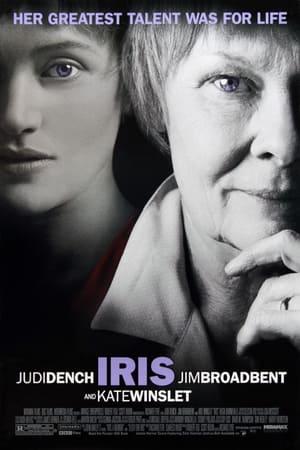 Iris-Azwaad Movie Database