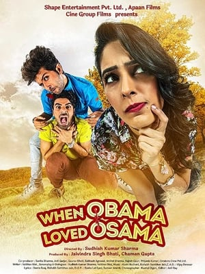 When Obama Loved Osama (2018)