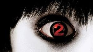 Captura de El grito 2 / La maldición 2 (2006)