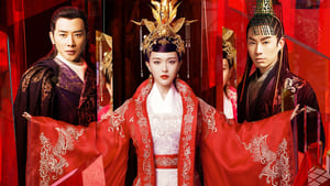 Chinese series from 2016-2016: The Princess Weiyoung