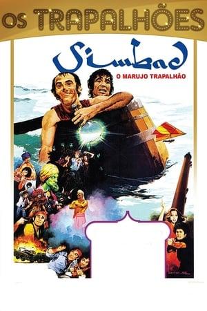 Simbad, O Marujo Trapalhão (1976)