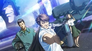 PSYCHO-PASS Sinners of the System: Case.2 – First Guardian (2019)