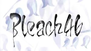 Bleach: 1×46