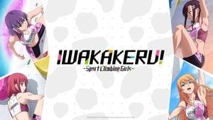 Iwa Kakeru! Sport Climbing Girls Episode 2