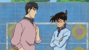 Case Closed Season 0 :Episode 21  Shinichi Kudo, The Case of the Mysterious Wall and the Black Lab
