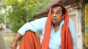 Maragadha Naanayam (2017)