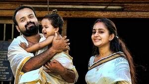Konthayum Poonoolum Trailer