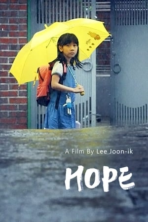 poster Hope