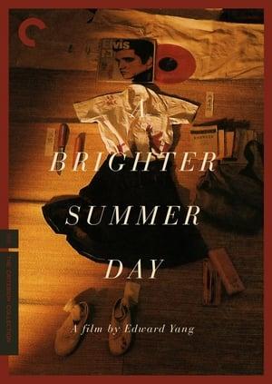 A Brighter Summer Day (Gu ling jie shao nian sha ren shi jian)