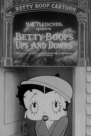 Betty Boop's Ups and Downs