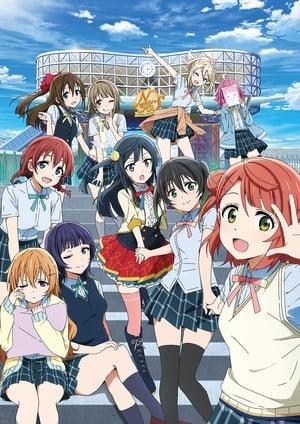 Love Live! Nijigasaki Gakuen School Idol Doukoukai Episódio 08