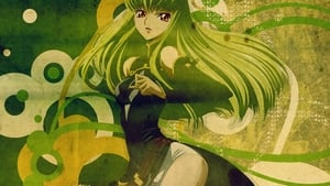 Code Geass: Lelouch of the Rebellion, Season 1 picture