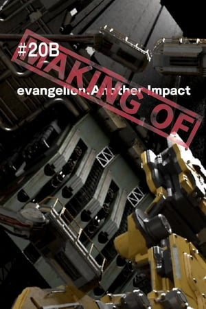 (Making of) evangelion: Another Impact streaming