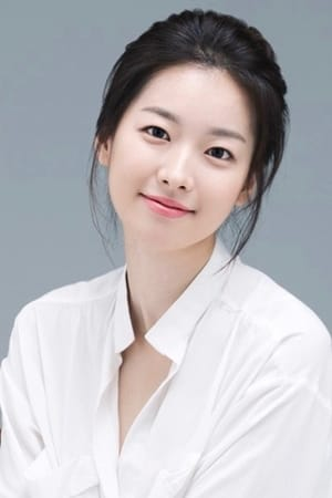 E Xi-a isJi Eun-Han (before plastic surgery)