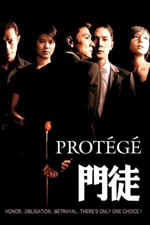 Protege (2007)
