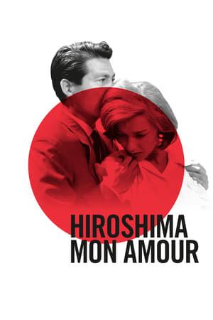 ჰიროსიმა, ჩემო სიყვარულო Hiroshima Mom Amour