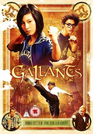 Gallants (2010)