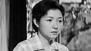 Japanese movie from 1963: A Woman's Life