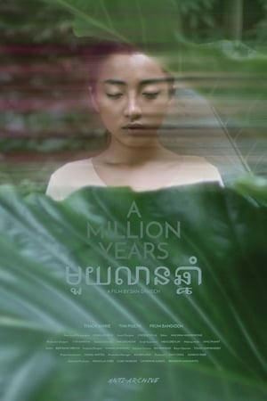 A Million Years (2019)