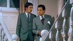 The Bund (1983)