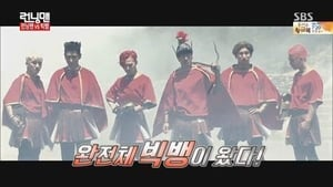 Watch S1E250 - Running Man Online