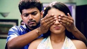 Tamil movie from 2005: Thirupaachi