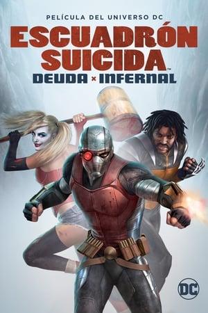 Escuadrón Suicida: Consecuencias infernales (2018)