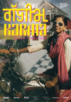 Watch Digitalkarma Full Movie