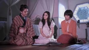 #Regarder Hanagatami (2019) Film Complet en Streaming VF Entier Français