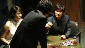 Tazza: The High Rollers (2006) Subtitle Indonesia