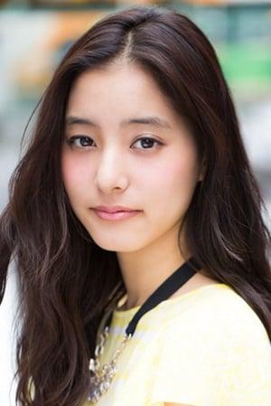 Yuko Araki isNanaka Seki