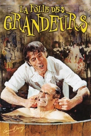 Delusions of Grandeur (1971)