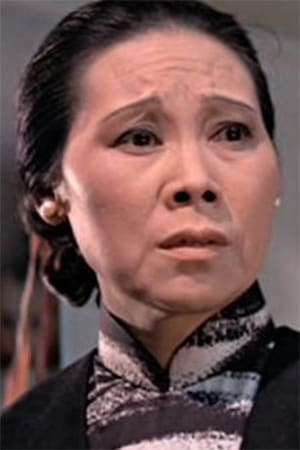 Lam Jing isJenshiau'