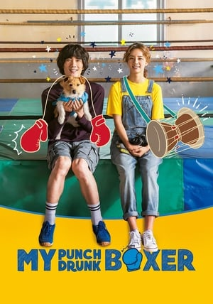 My Punch-Drunk Boxer (2019) Subtitle Indonesia