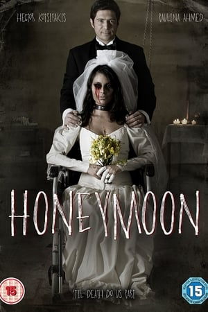 Honeymoon (2015) Subtitrat in Limba Romana