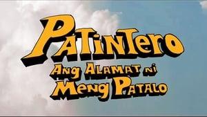 Patintero: Ang Alamat ni Meng Patalo